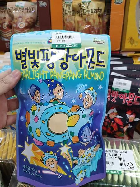 釜山食_191208_0048.jpg