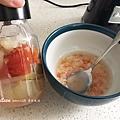 番茄洋蔥 (4) 拷貝.jpg