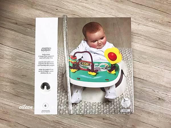 Mamas papas 餐椅_201111_15 拷貝.jpg