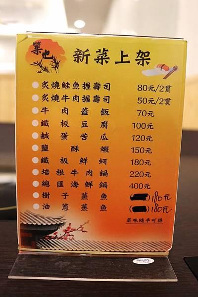 1450799186 736384789 n - 熱血採訪【台中。築也日本料理店】應有盡有任君選擇的平價美食