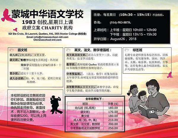 中文廣告.jpg