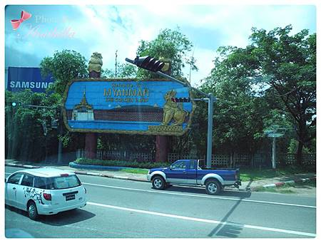 【緬甸】緬甸Myanmar-仰光Yangon~<1>大金塔Shwedagon Pagoda/沒去過金光閃閃的大金塔就不能說有來過緬甸