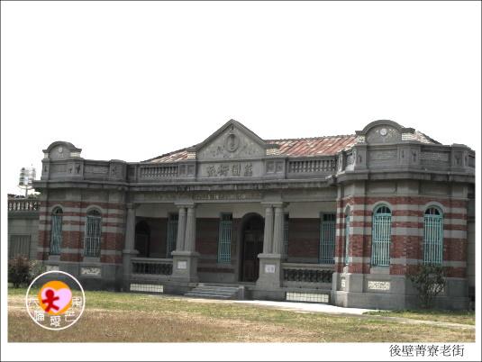 菁寮老街002.jpg