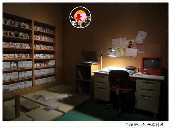 004工作室.jpg