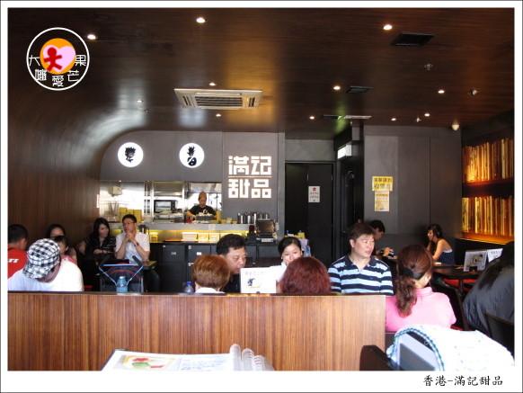 香港 324.jpg
