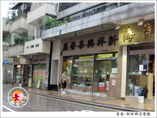香港055.JPG