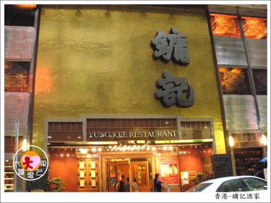 香港059.JPG
