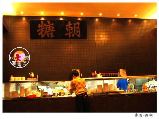 香港 094.jpg