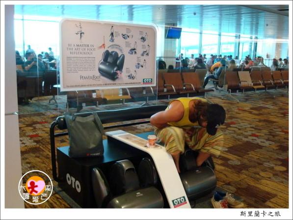 新加坡機場 .JPG