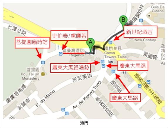 麗景附近的公車站牌.jpg