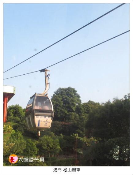 007松山纜車