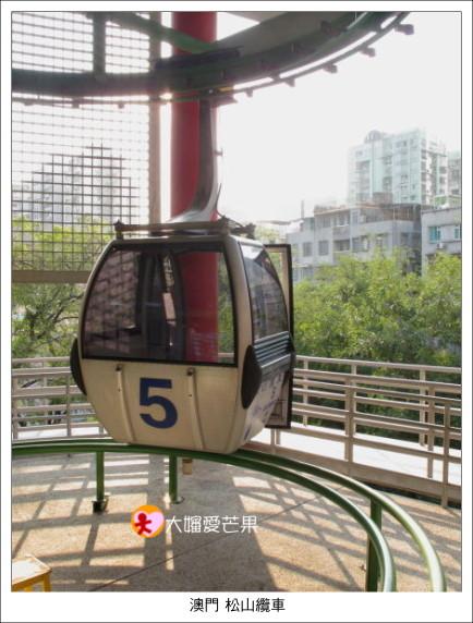 004松山纜車
