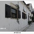 010鄭家大屋