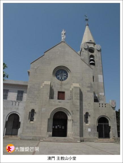 001主教山小堂