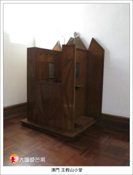 005主教山小堂