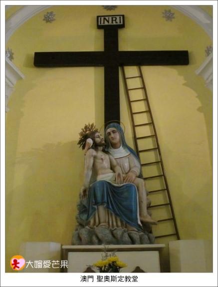 015聖奧斯定教堂