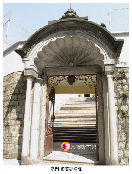 002聖若瑟修院
