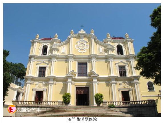 003聖若瑟修院