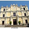 004聖若瑟修院