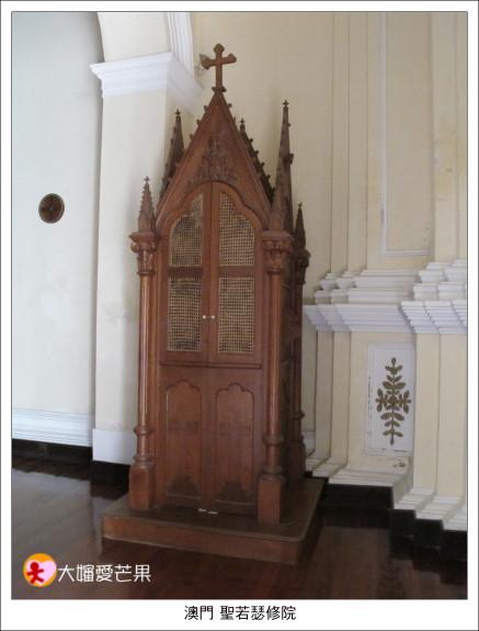 006聖若瑟修院