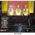 017天后古廟