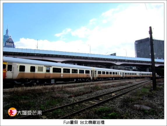 033鐵軌