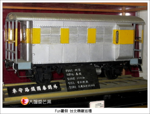 005外銷泰國火車