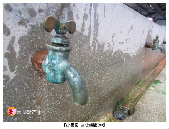 021神奇水龍頭