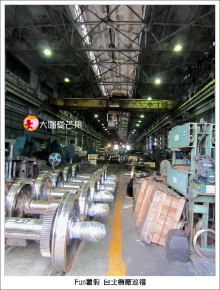 020機器工廠