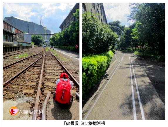 032鐵軌