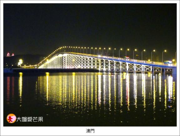 009澳氹大橋