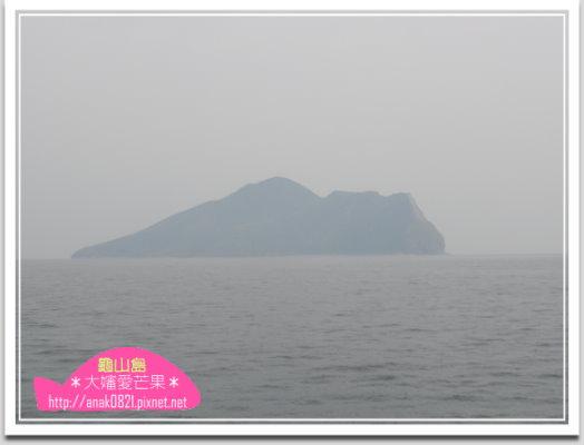 004龜山島.jpg