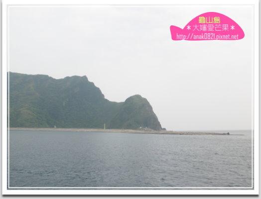 006龜山島快到了.jpg
