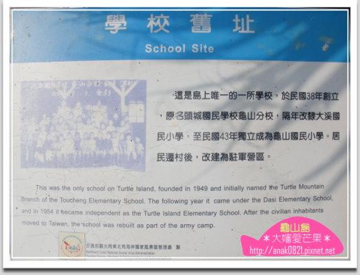 028學校-1.jpg