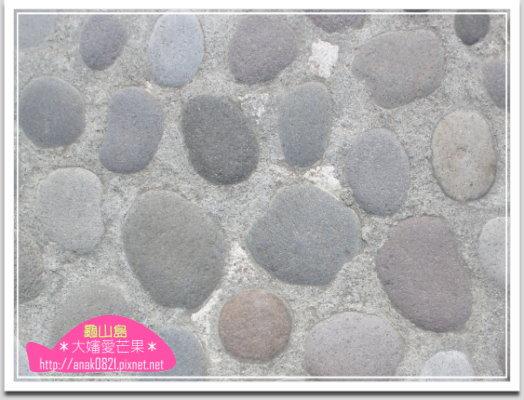 031龜山島的石頭.jpg