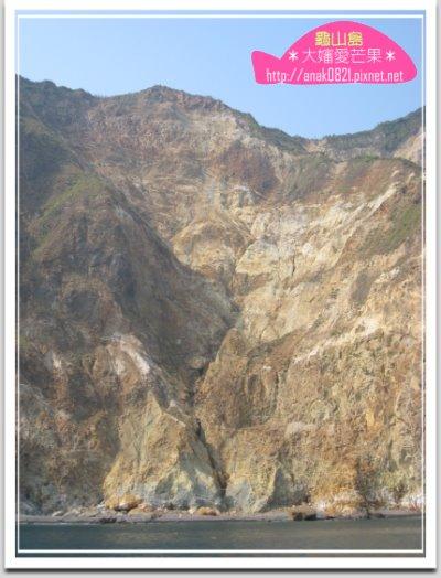056火山熔岩-2.jpg