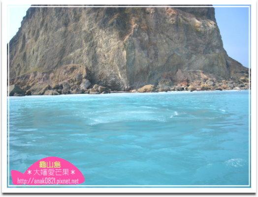 073海底溫泉出口-1.jpg