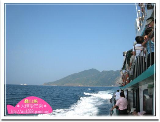 077bye龜山島.jpg