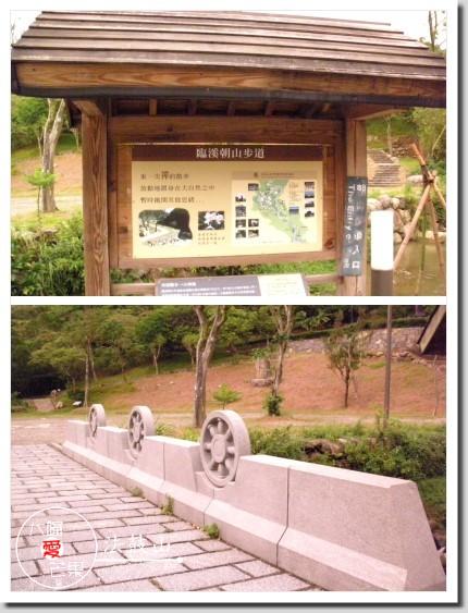 018臨溪朝山步道-1.jpg