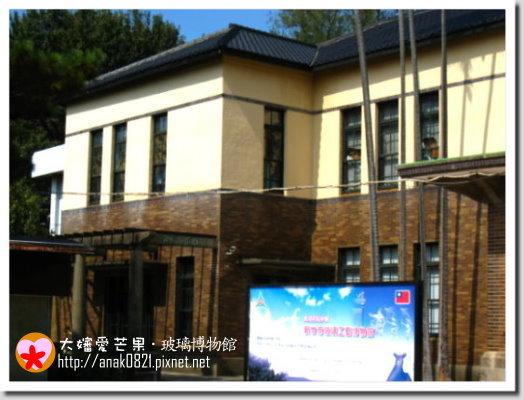 011玻璃博物館.jpg