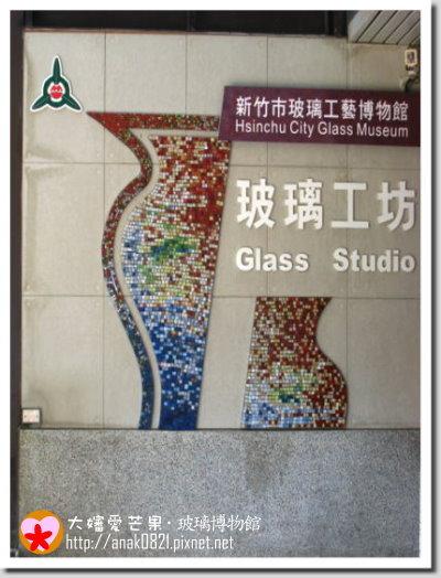 014玻璃工坊.jpg