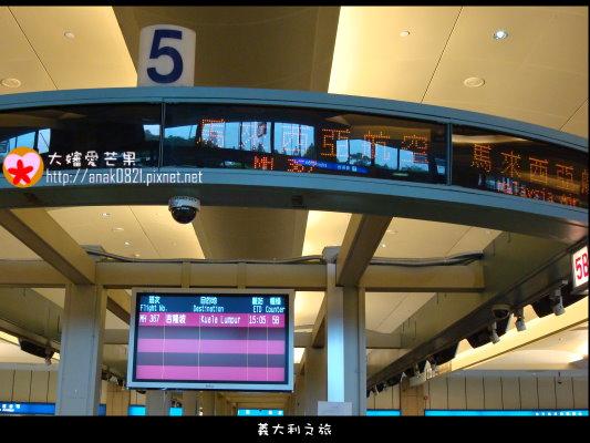 001桃園機場.JPG