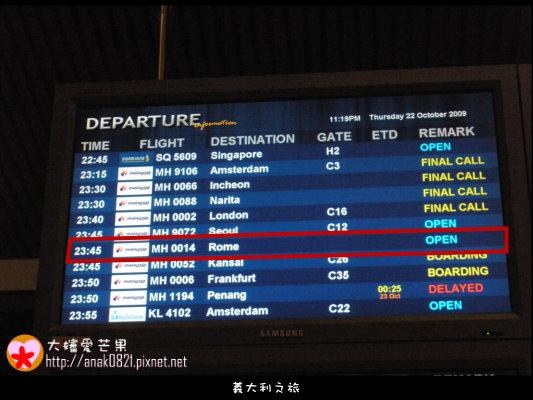 008馬來西亞機場.JPG