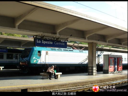 013史貝希亞車站.JPG