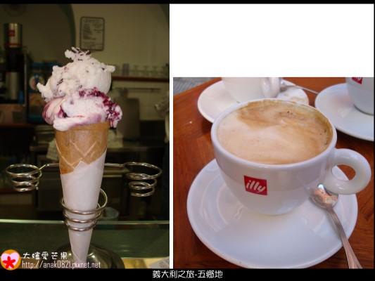 063咖啡冰淇淋.jpg