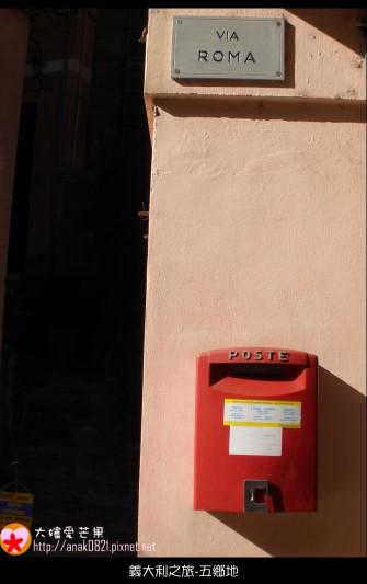 066威爾納查郵筒.JPG