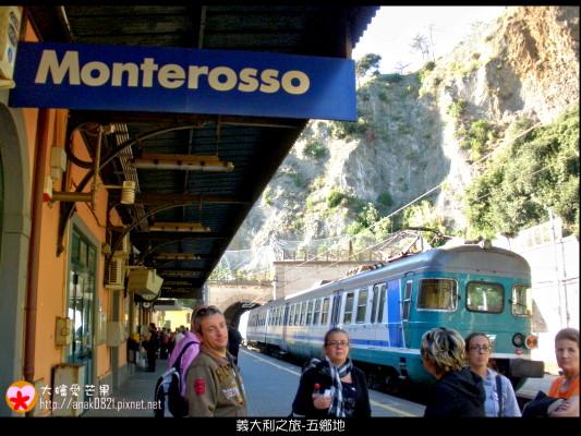 070蒙特羅索車站.JPG