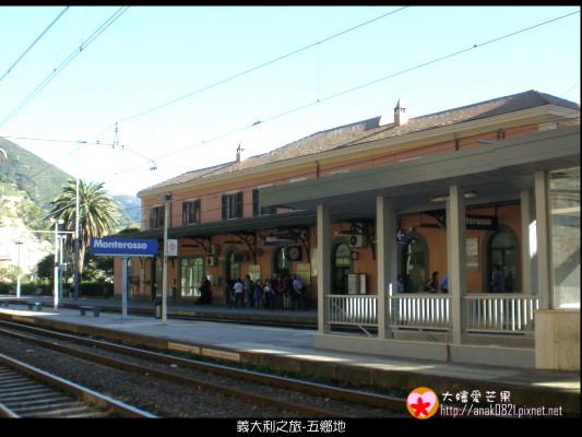 078蒙特羅索車站.JPG