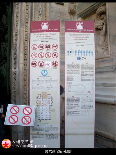 017米蘭大教堂.JPG