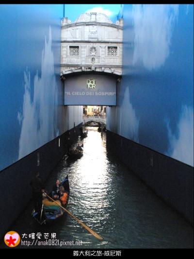 2009嘆息橋.JPG